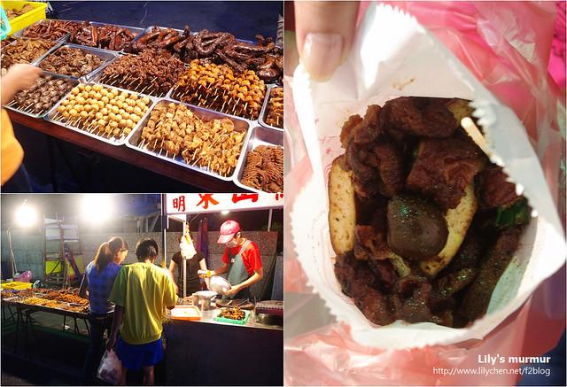 台東夜市尾的阿明東山鴨頭,價格實惠,也還蠻好吃的唷!