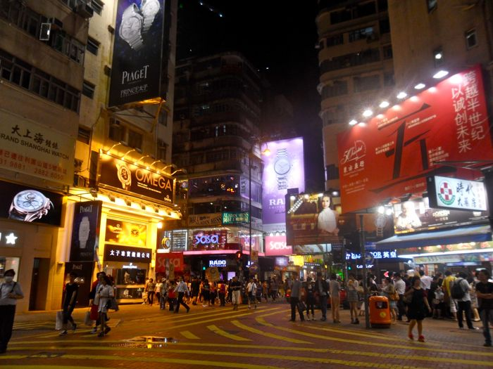 causeway bay at night