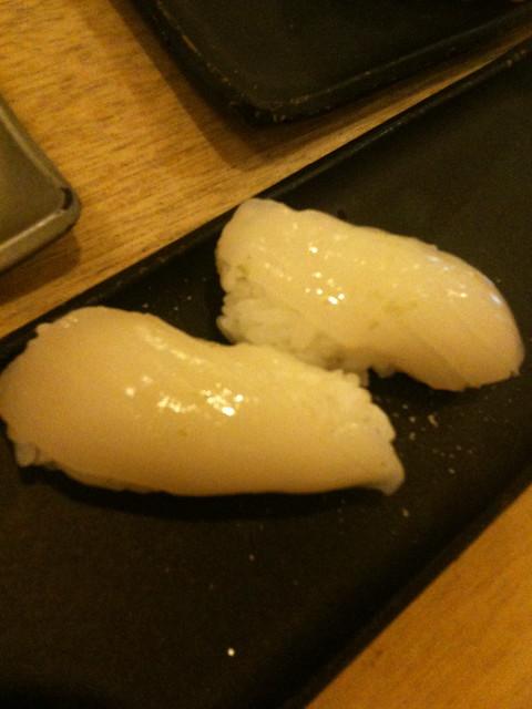 真いか柚子塩