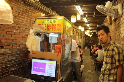 [台湾2.5] 24年老店 玉米排骨湯