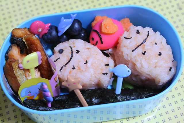Underwater Teriyaki Fish Bento