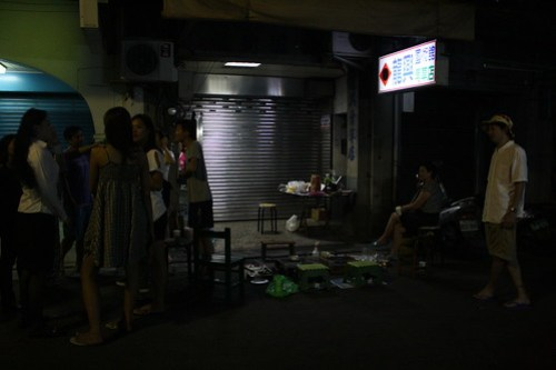 [台湾2.5] 中秋節のBBQに到着