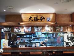 Tokyo Taishoken, The Ultimate Ramen Champion Singapore 2011, Illuma, Bugis