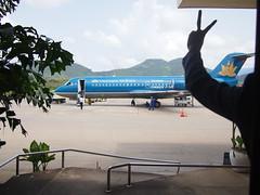 Saying Goodbye, Luang Prabang International Airport