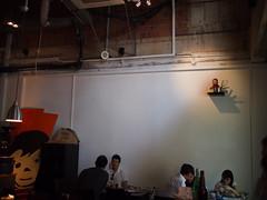Jimmy Monkey overlooking cafe, Jimmy Monkey Café & Bar, One-North Residences