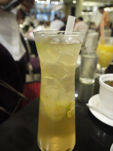 Aloe Jelly Drink
