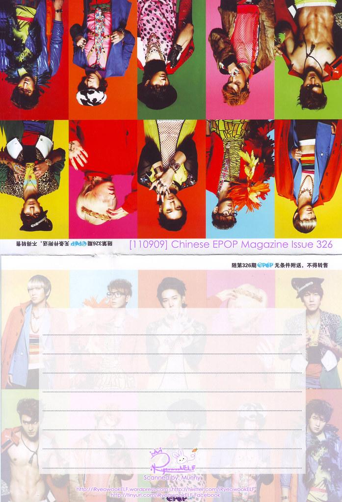 Chinese Epop [326] - PG 4 Freecard