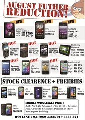 PDA Smartphone Further Reduction Raya & Merdeka Celebration 22 - 29 Aug 2011