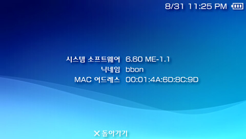 20110831232513