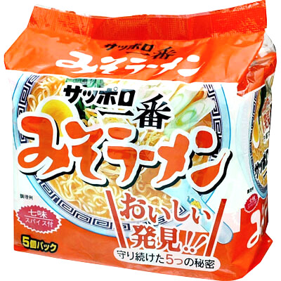 Top Five Japanese Instant Noodles: Another Biased List