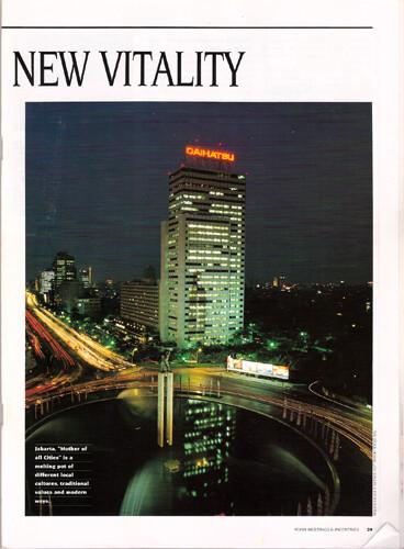 Dian_Copywriting-Portfolio_Publications_AMI_Mar-Apr-1990_3