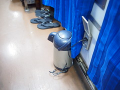 Flasks, Train 69 from Bangkok to Nong Khai