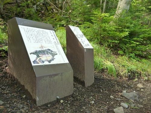 吉田口登山道四合目 大黒天, 一合目から富士山に登る Climbing Mt.fuji, from the starting point of Yoshidaguchi Climb Trail