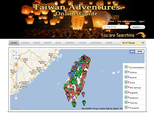 Taiwan Adventures The Oneline Guide
