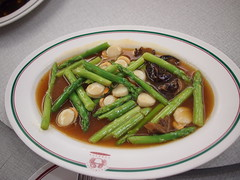 Asparagus, Somboon Seafood, Surawong