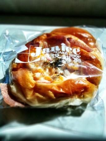 Janice Cake Shop 060