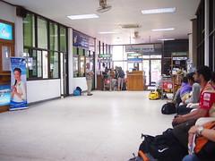 Departure Area, Luang Prabang International Airport