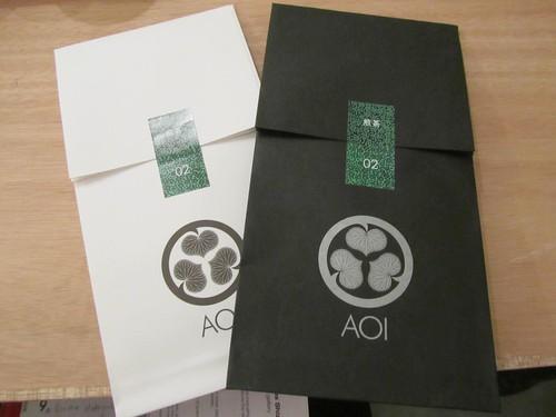 AOI brand tea