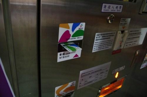 [台湾2.5] 券売機で買います。500元で書いてますね。