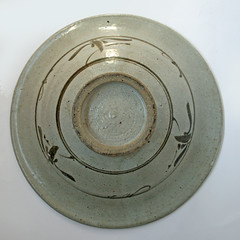 Unknown. Shallow bowl. Base