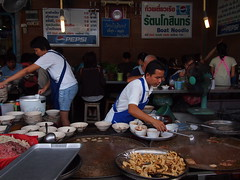 Boat Noodles, Chatuchak Weekend Market