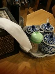 Porcelain Wares