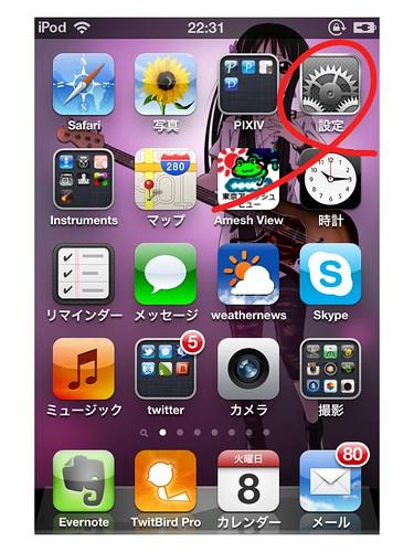 PRsbp_2011-11-08 15_39_56 +0000