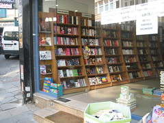 Bookstore (IBC)