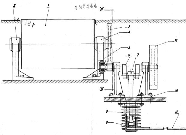 captura_patente