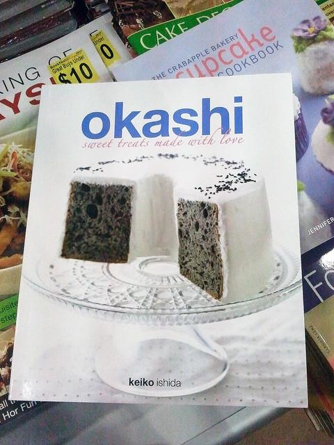 okashi ishida