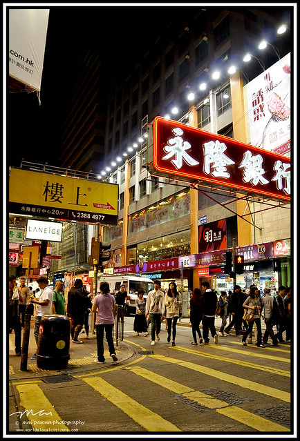AA and Mai HongKong 342 copy