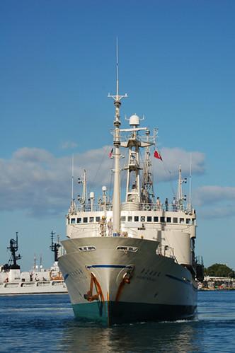 Hakurei Maru No 2
