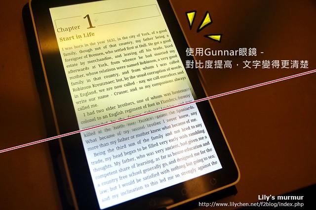 這張是對比照,上面是有戴Gunnar數位光學眼鏡所看到的文字,是不是清楚多了呢?視覺上也比較放鬆。