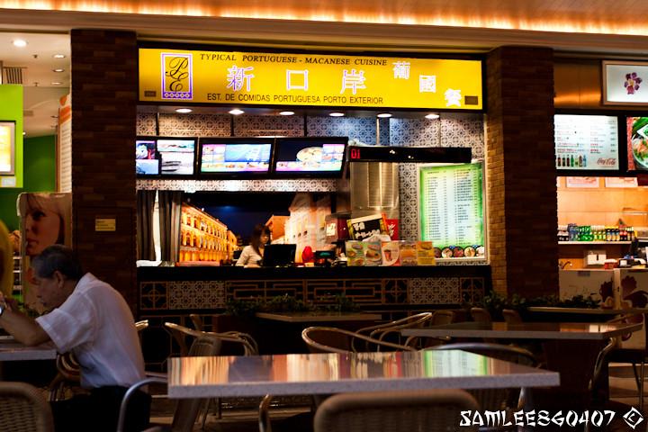 20111014 Hong Kong, Zhuhai, Macau (2011)-16