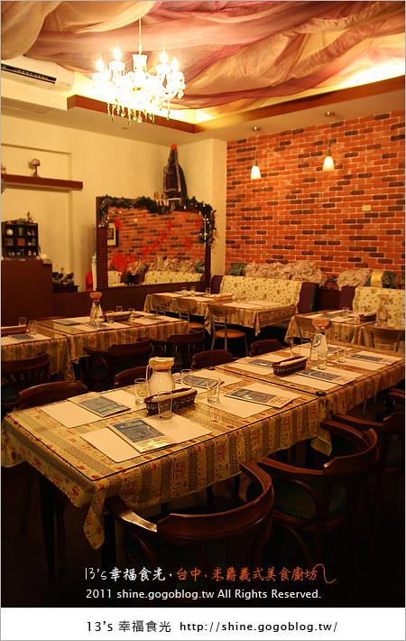 【臺中義大利麵推薦】忠明南路美食餐廳「米爵義式美食廚坊」-13's幸福食光-旅遊美食部落格