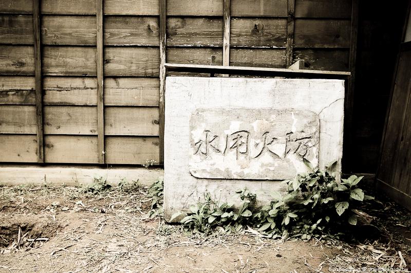 霧社街 (11)