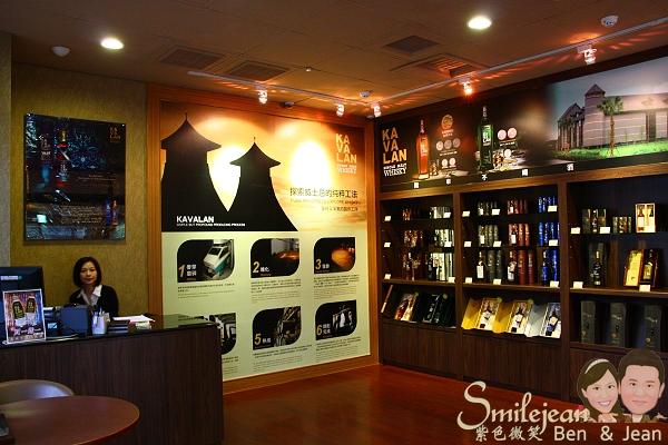 [宜蘭餐廳]伯朗咖啡館宜大店~聚會聊天上網的好地方 @ 紫色微笑。Ben&Jean的饗樂生活 :: 痞客邦