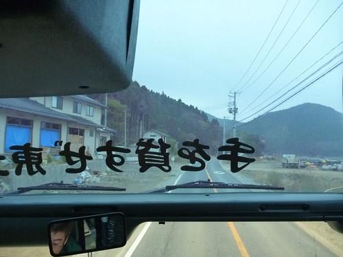 牡鹿半島小渕浜でボランティア Japan Earthquake Recovery Volunteer at Kobuchihama, Oshika Peninsula, Miyagi pref. Deeply Affected by the Tsunami