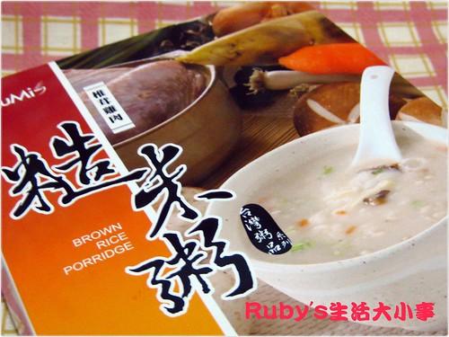 《試吃》健康美味兼具的即食享受。JaZuMi糙米粥~@amanda660325|PChome 個人新聞臺