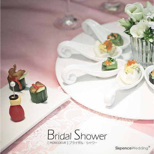 Bridal_Shower_2_0000_11