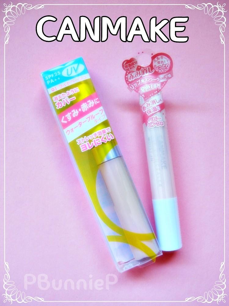 Canmake Concealer & Lip Concealer