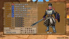 """DQ8 • <a style=""""font-size:0.8em;"""" href=""""http://www.flickr.com/photos/66379360@N02/6357638915/"""" target=""""_blank"""">View on Flickr</a>"""