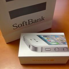 iPhone 4S をゲットしましたよ!