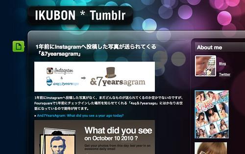 IKUBON * Tumblr