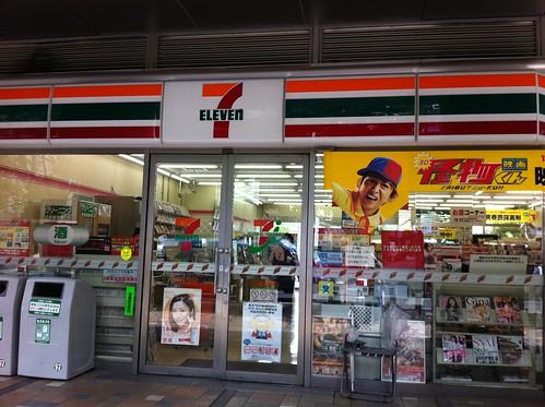 7-11 (Nakameguro)