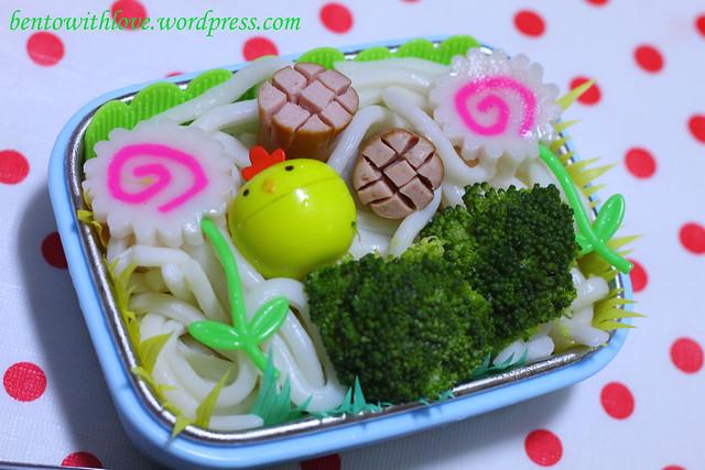 Cold Udon Bento