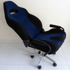 Car Seat Desk Chair Conversion Upholstered Folding Chairs Converting Seats To Office Part I Intro The One Thing About Is That They Re Much Thicker At Base Than Normal So If You Maybe 1 8m And Below Will Find Yourself