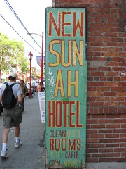 "New Sun Ah Hotel, Vancouver, BC • <a style=""font-size:0.8em;"" href=""http://www.flickr.com/photos/41570466@N04/7024467637/"" target=""_blank"">View on Flickr</a>"