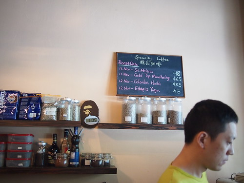 Geisha Specialty Coffee, Burlington Square