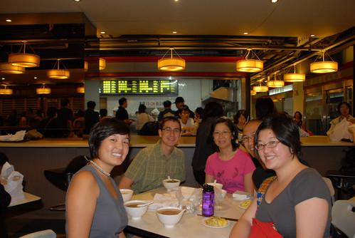 Taipei breakfast